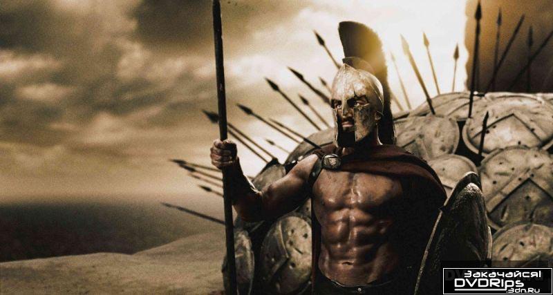 Скачать торрент 300 спартанцев